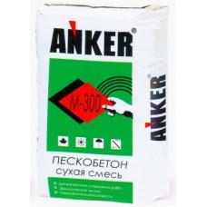 Пескобетон Анкер м300, 40 кг