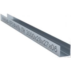 Кнауф Профиль ПН направляющий 27х28х0,6мм (3м)