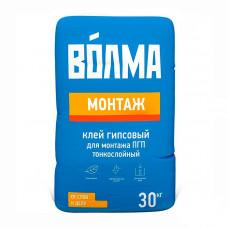 Волма Монтаж гипсовый клей 30кг