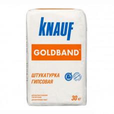 Кнауф Гольдбанд гипсовая штукатурка 30кг