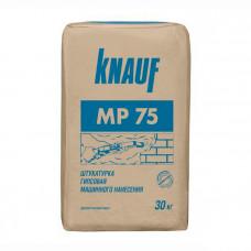 Кнауф МП-75 гипсовая штукатурка 30кг
