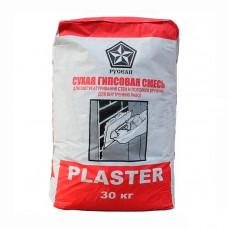 Русеан Пластер гипсовая штукатурка серая 30кг