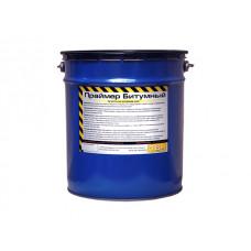 Праймер битумно-полимерный 16кг