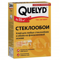 Килид QUELYD клей стеклообойный 35 м2, 500гр (сухой)
