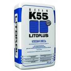 Клей для стеклянной мозаики и плитки LITOPLUS K55